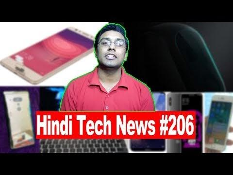 Redmi note 5 pro & Mi TV4 Price Hike,Nokia X,Oppo 'Realme',MacBook Air 2018 Delay- Hindi Tech News #206