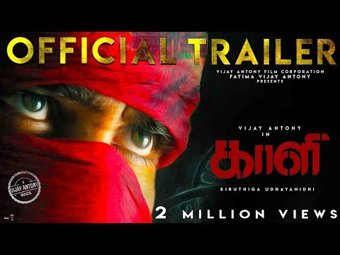 Kaali - Official Trailer - Vaanam24.com