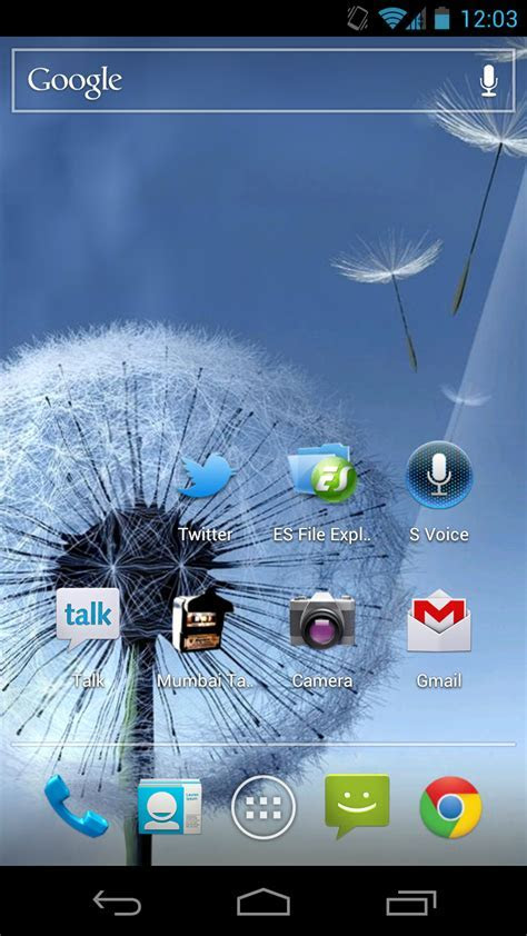 Download Stock Galaxy S3 Live Wallpapers for your Android