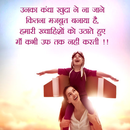 Happy Mothers Day Images For Whatsapp Dp In Hd From Daughter Son