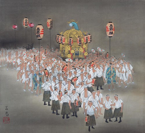 The Portable Shines Guon [Gionemikoshi] (9th century)