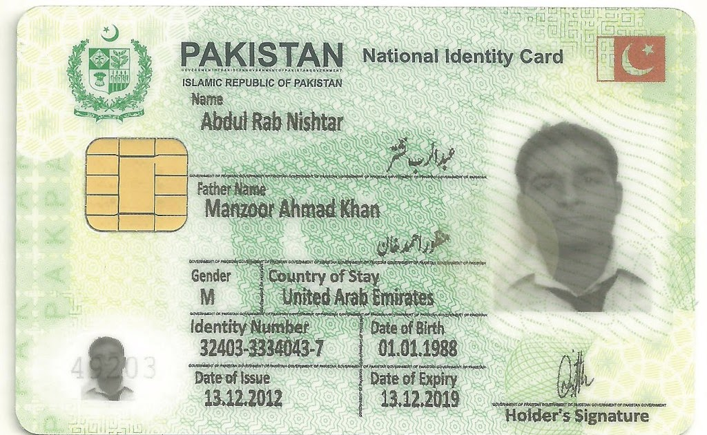 nadra makes a substantial reducation in smart id card fees