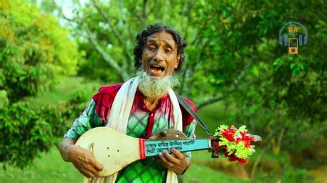 bangladeshi jari gan