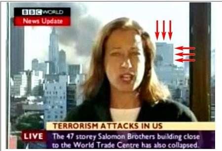 Тераты 11 сентября 2001. Годовщина