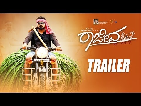 Rajeeva IAS Kannada Movie Trailer