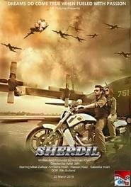 [Film] Sherdil 2019 Online Subtitrat in Romana
