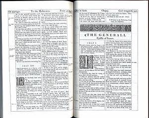 The King James Bible 1611 ed. ends the Epistle...