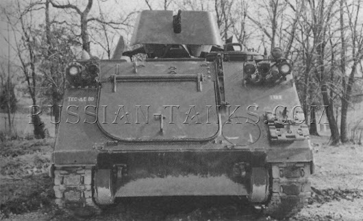 The armored personnel carrier XM734 vehicle