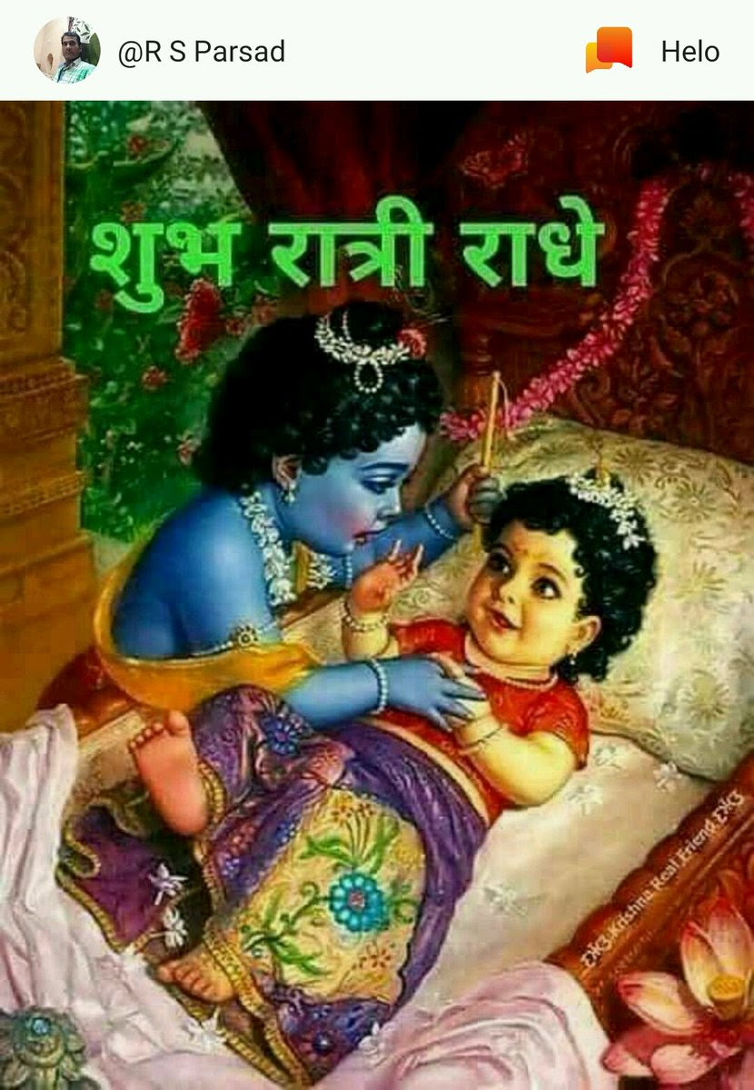 Latest Good Night Images With Radha Krishna Awesome Greeting Hd
