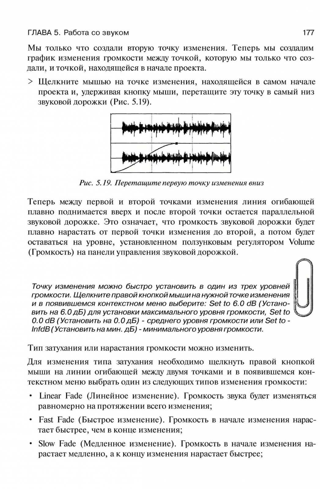 http://redaktori-uroki.3dn.ru/_ph/6/91750903.jpg