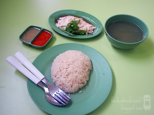 Hainanese Boneless Chicken Rice 海南起骨雞飯 @ Golden Mile Food Centre