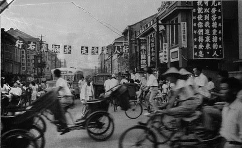 台北圓環 1957 oldphotocopy (60)