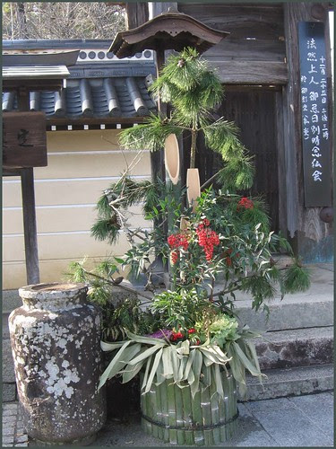 02 kadomatsu pine decoration