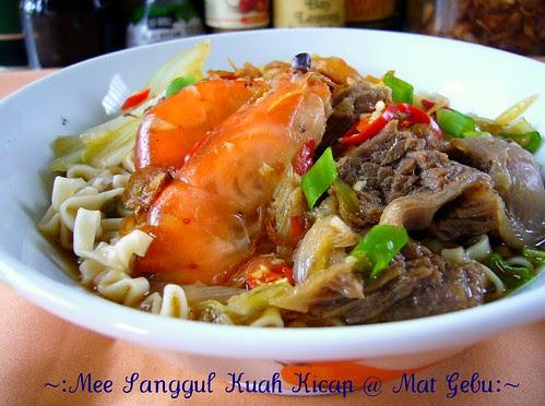 Mee Sanggul Kuah Kicap
