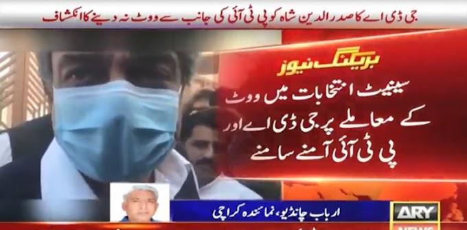 Differences between PTI, GDA over Pir Saddaruddin Shah Rashdi's defeat