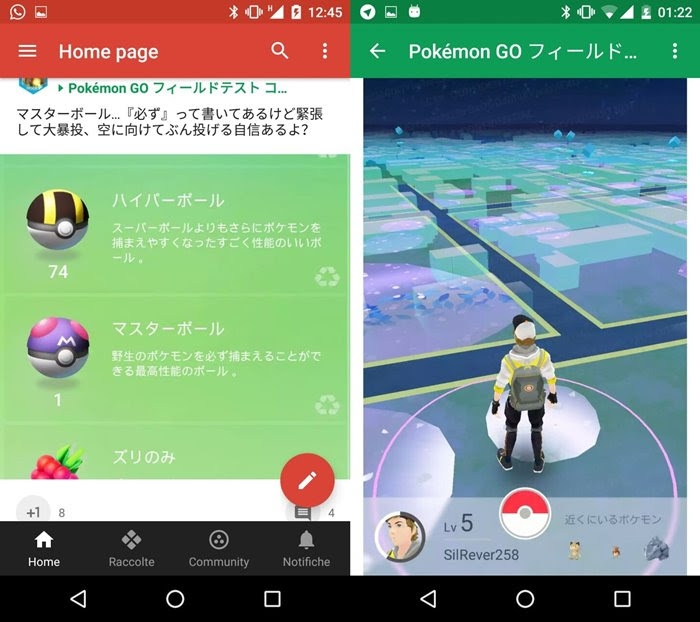 pokemon-go-android-5-horz