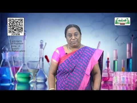 11th Bio Chemistry உயிர் வேதி நுட்பங்கள் அலகு 10 பகுதி 2 Kalvi TV