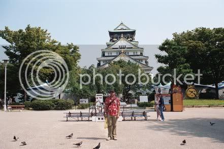 El castell d'Osaka