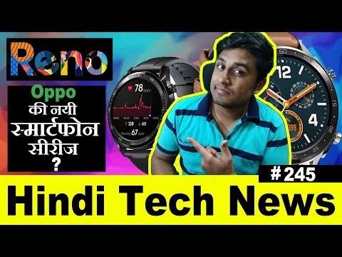 Oppo Reno, Nokia 6.2, Vivo X27 Pro, Vivo S1, Huawei Watch GT, Android Q Beta