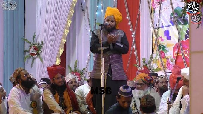 Me Tujh Pe Qurbaan Meri Ammi Jaan - Dilbar Shahi Lyrics
