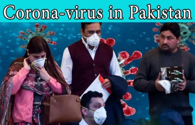 Coronavirus in Pakistan: Zafar Mirza confirms report of first two cases