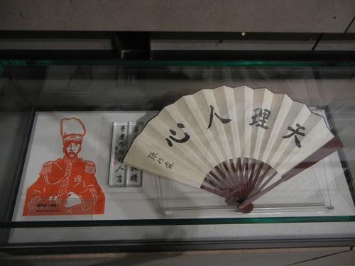 DSCN0250 _ Industrial Museum of China, Shenyang, 5 September 2013