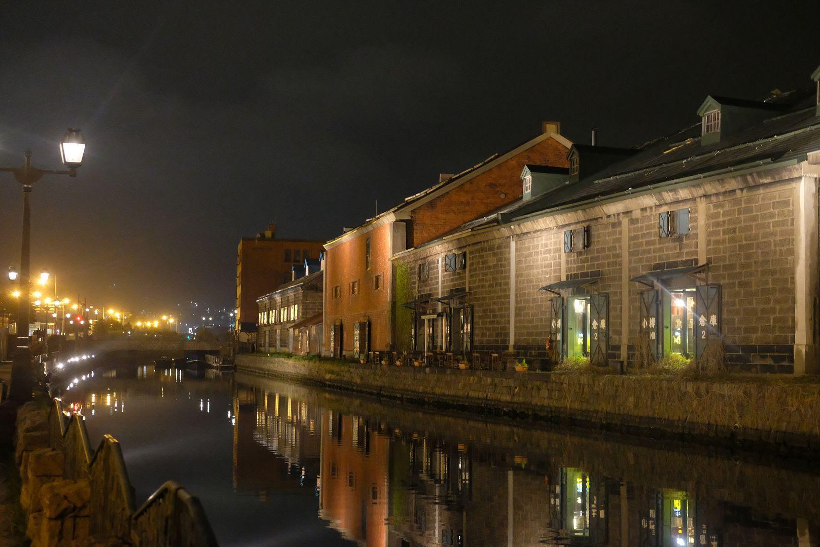 photo Otaru Canal.jpg
