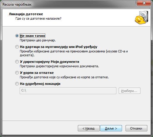 recuva carobnjak Program za vraćanje obrisanih slika, muzike i drugih podataka sa diska