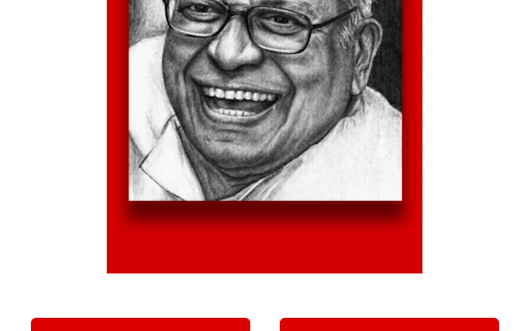 VS Achuthanandan, Kerala Opposition Leader to launch his Android Mobile App | NetAns