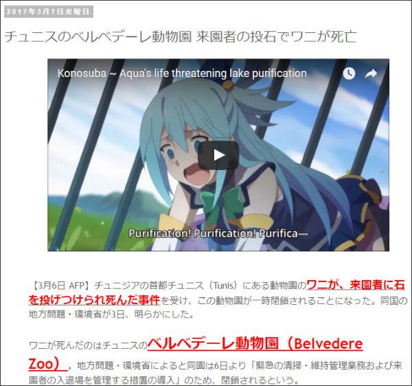 http://tokumei10.blogspot.com/2017/03/blog-post_38.html