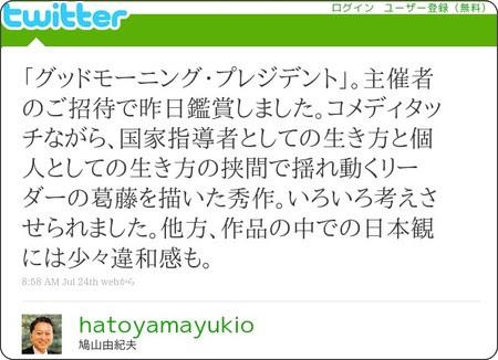http://twitter.com/hatoyamayukio/status/19430094564
