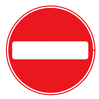 Street Road Sign no entry clip art