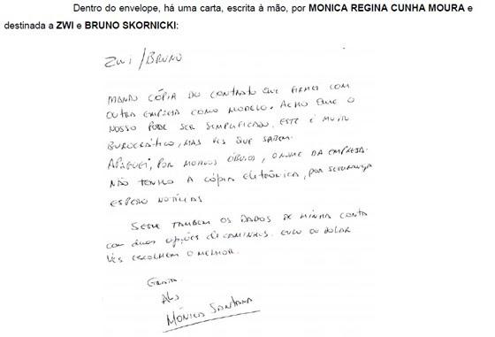 Carta escrita por Mônica Moura, mulher do marqueteiro João Santana, para o lobista Zwi Skornicki (Foto: Reprodução)
