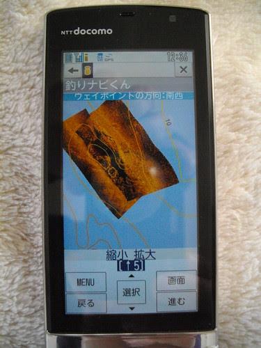 携帯画面で見る海底ソナー画像(三浦半島、釣りポイント、サバ根)5