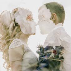 Wedding photographer Lidiya Sidorova (kroshkaliliboo). Photo of 12.09.2018