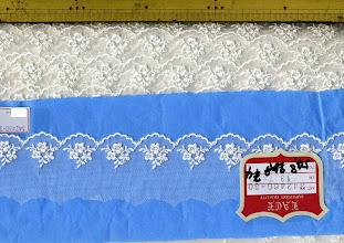 Photo: №342460-30チュールレースオフ:巾45㎜