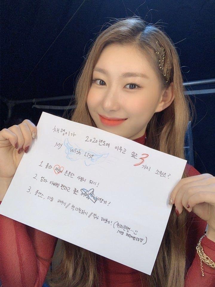stanchaeryeong_4b