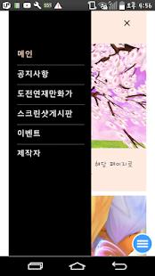 테일즈런너 키요노 - náhled