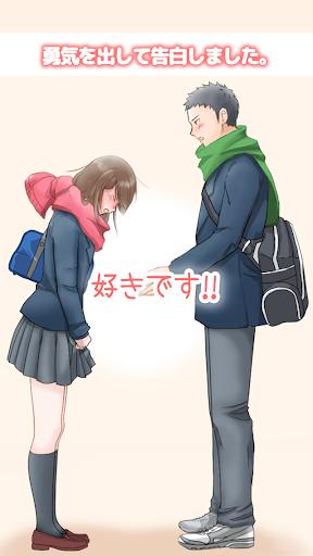 野球部の彼女 - 無料の甲子園恋愛ゲーム -