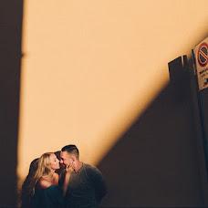 Wedding photographer Sergey Tereschenko (tereshenko). Photo of 31.01.2019