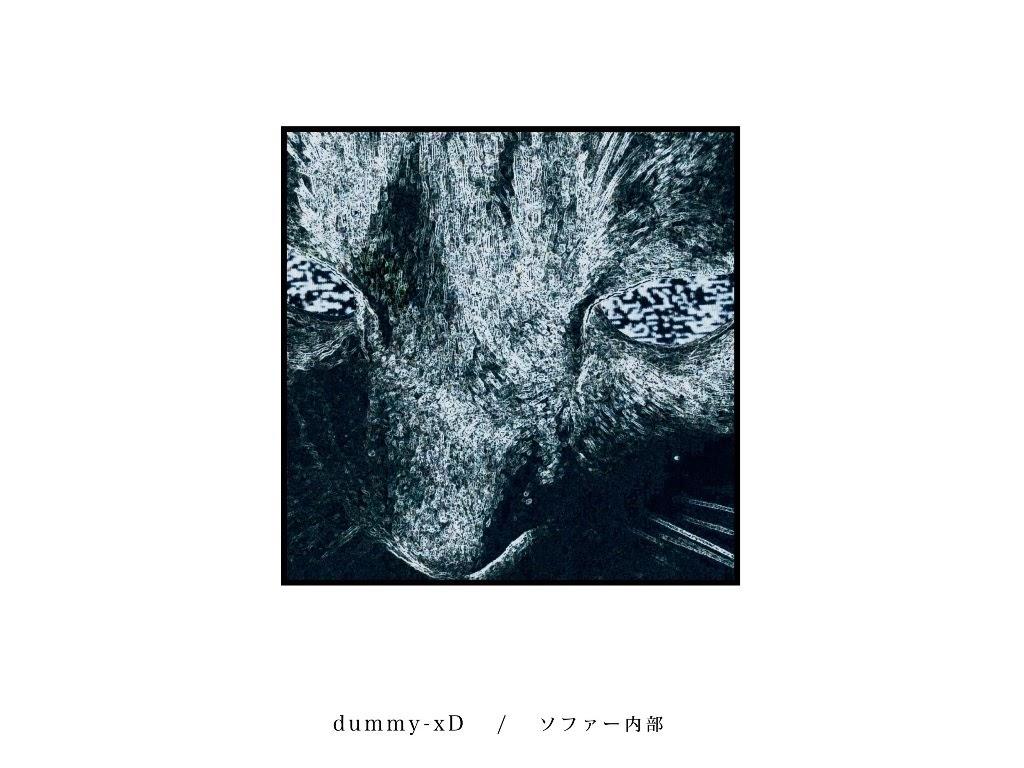 日本post rock異端樂團 dummy-xD 無預警推新曲〈ソファー内部〉 收益捐武肺