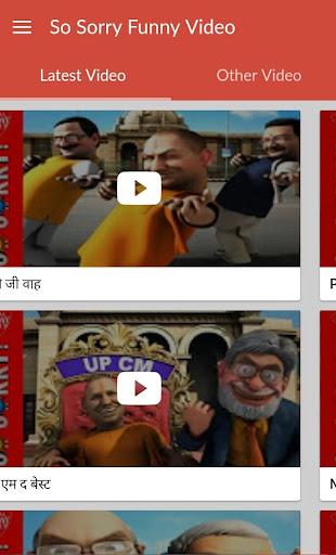 娛樂必備免費app推薦|So Sorry Funny Videos線上免付費app下載|3C達人阿輝的APP