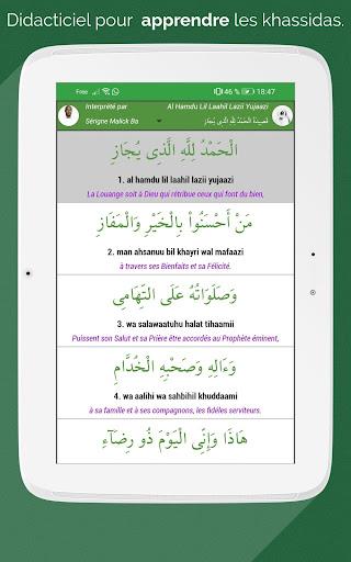QasidasFreeApp screenshots 10