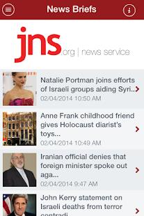 JNS.org - screenshot thumbnail