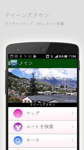 価格.com - 地図・交通 Androidアプリ一覧 人気ダウンロードランキング ...