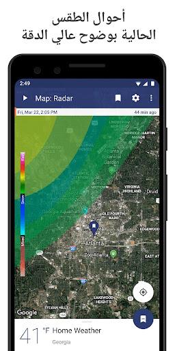 رادار الطقس المباشر والتوقعات screenshot 3