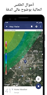 تحميل NOAA Weather Radar v1.35.0 رادار لتوقع الطقس للأندرويد مجاناً 3