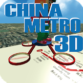 CHINA METRO 3D - BEIJING