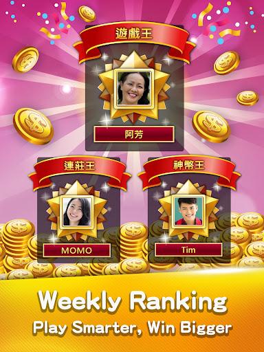 u9ebbu96c0 u795eu4f86u4e5fu9ebbu96c0 (Hong Kong Mahjong) screenshots 13