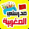 com.moroccoeducation.school